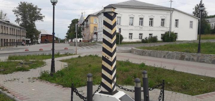 Начало Государевой Бабиновской дороги, соединившей Урал с Сибирью1