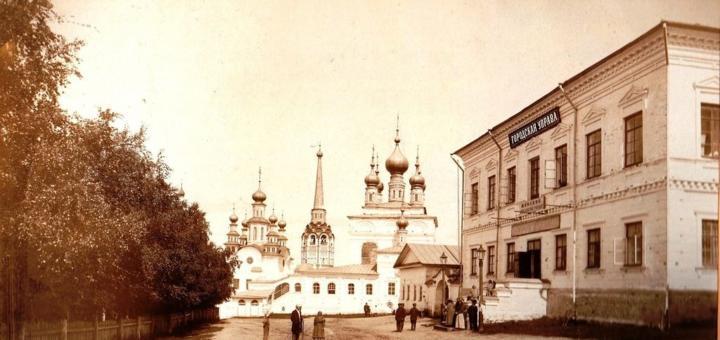 Соликамск8