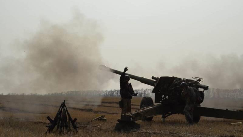 Артиллерийская война