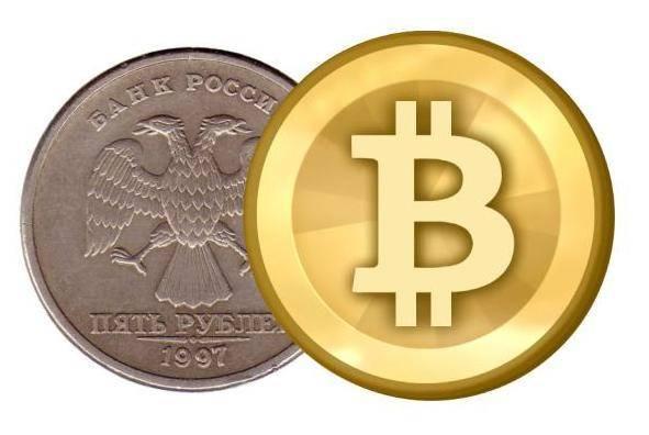 Криптовалюта vs доллар. Что ждёт мир и как вести себя России?