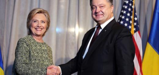 На Украине потребовали расследовать всё