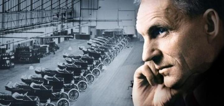 История успеха Генри Форда