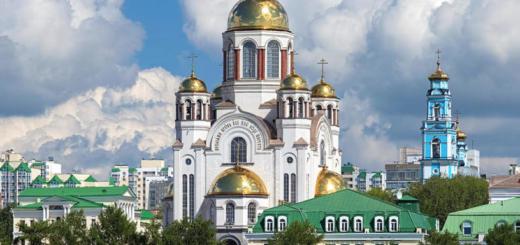Культурный гид по городам ЧМ по футболу: Екатеринбург