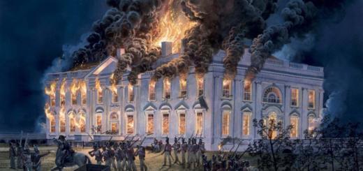 Как джентльмены спалили Вашингтон