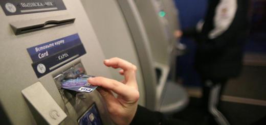 Банкоматы в России не принимают 5-тысячные купюры и другие события 04.09