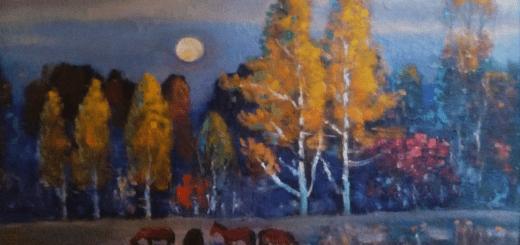 Немного о живописи