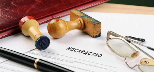 Законный брак не гарантирует наследования