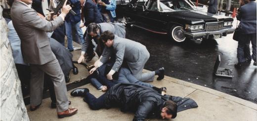 Убить президента