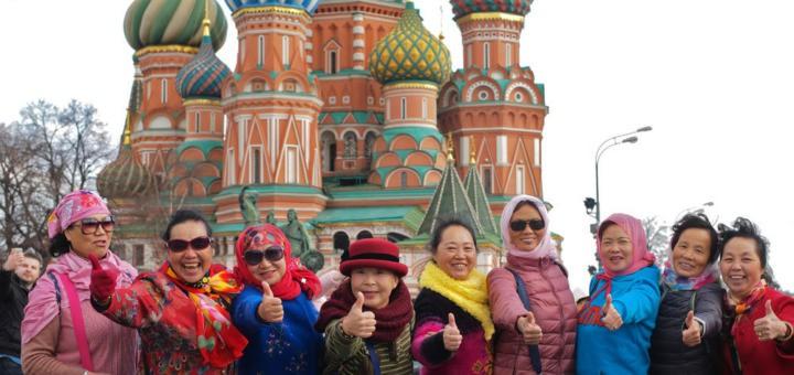 Москва на мировой карте туризма и другие события 23.05.19