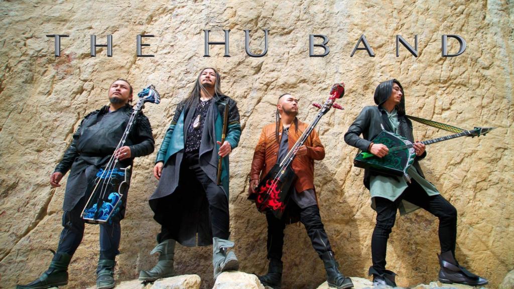 Группа The Hu