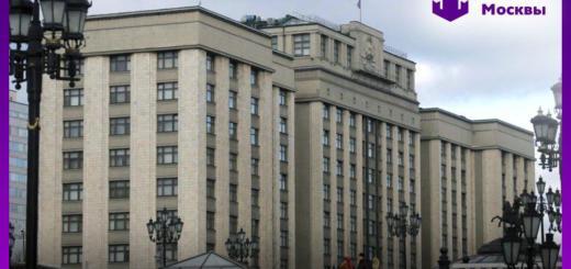 Московские здания «на костях»