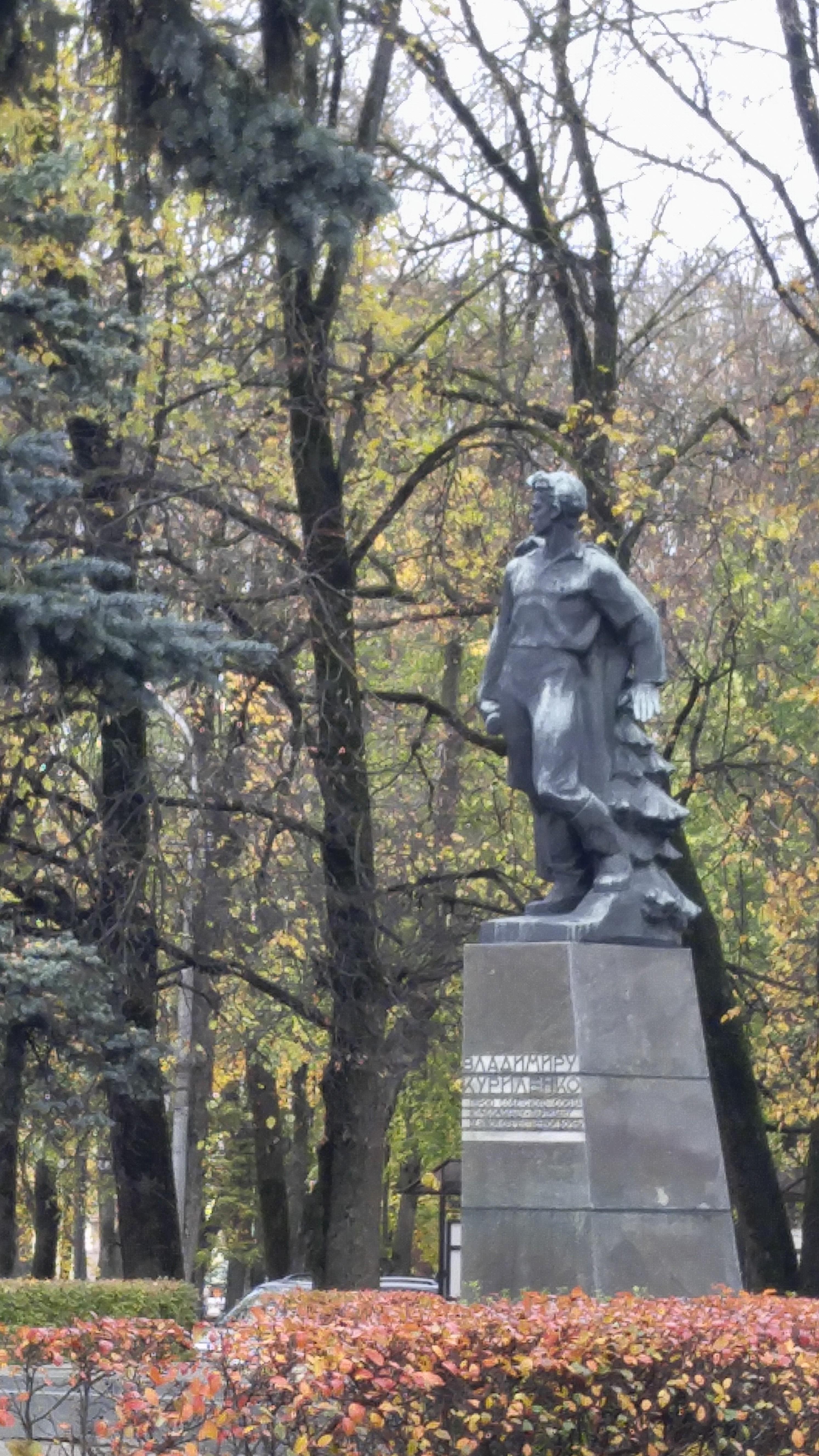 Смоленск - город-крепость
