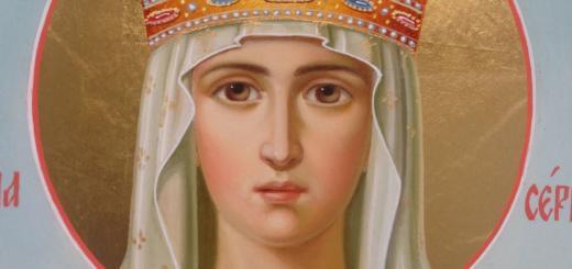 Святая Сербская королева Елена Анжуйская