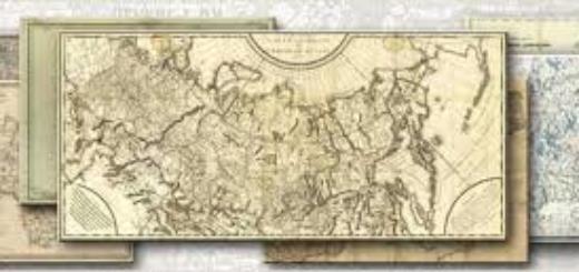 История землеустройства в России