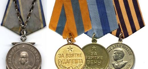 Война Георгия Юматова