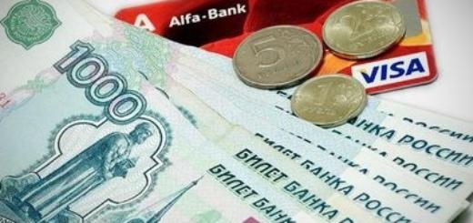 Банки будут передавать друг другу информацию о счетах