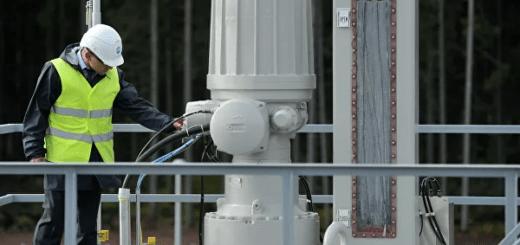 """Германия освободила """"Северный поток"""" от газовой директивы ЕС"""